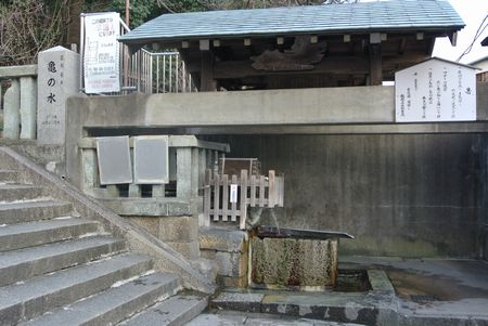 明石 亀の水.jpg